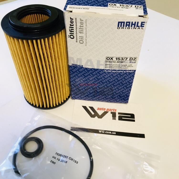 Масляный фильтр ox1537d2 knechtmahlefilter