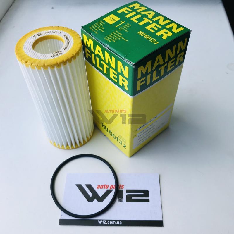 HU6013Z MANN Фильтр масляный двигателя vag 1.8, 2.0 tsi, tfsi 11- hu6013z mann