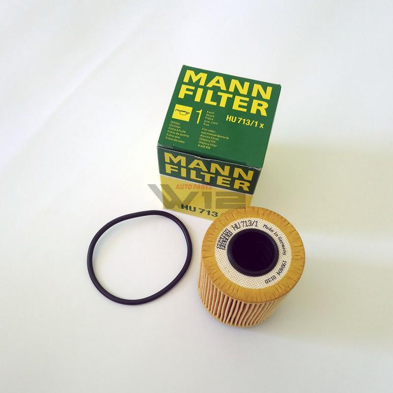 Фильтр масляный двигателя (вставка) hu7131x mann