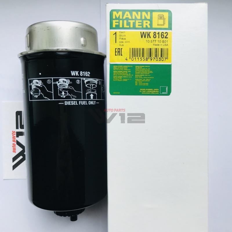 Фільтр палива wk8162 mann