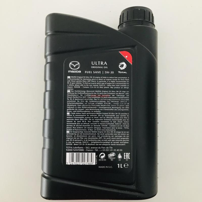 Масло моторное синтетическое Mazda Original Oil Ultra 5W-30, 1л053001tfe mazda