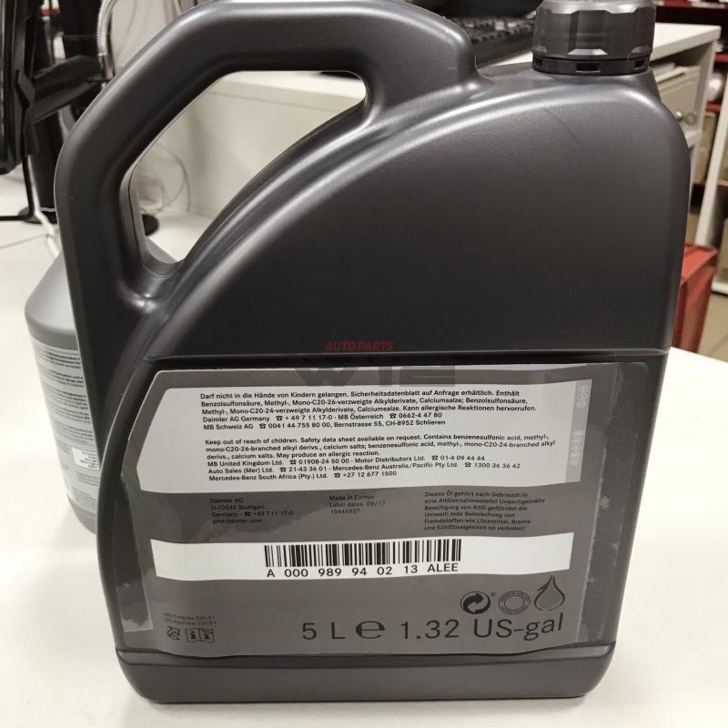 Моторное масло  5W-30 5л. 229.51a000989940213alee mercedes
