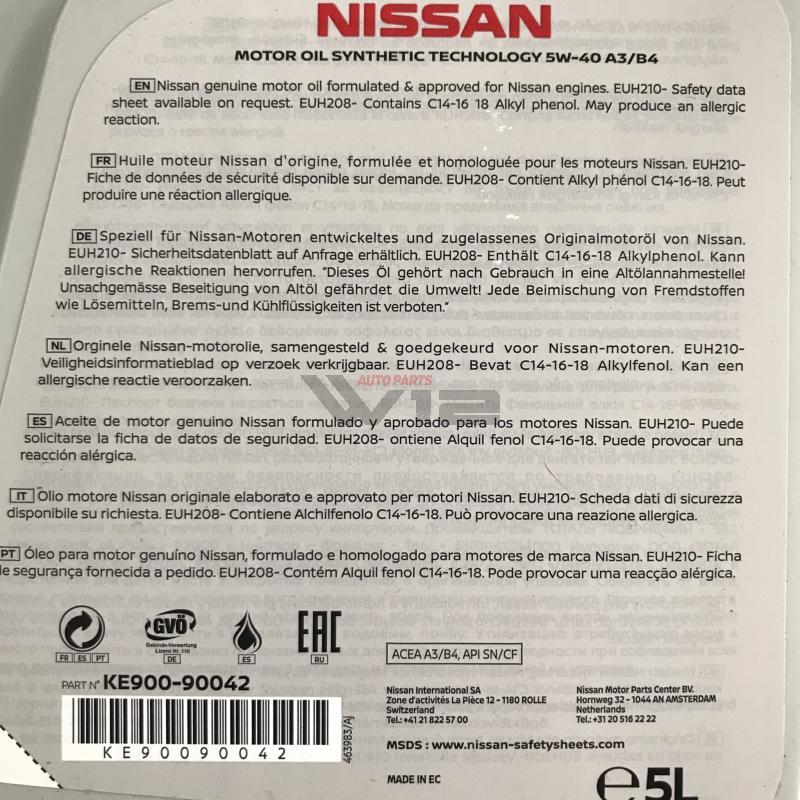 Масло моторное синтетическое Nissan Motor Oil 5W-40, 5л.ke90090042 nissan