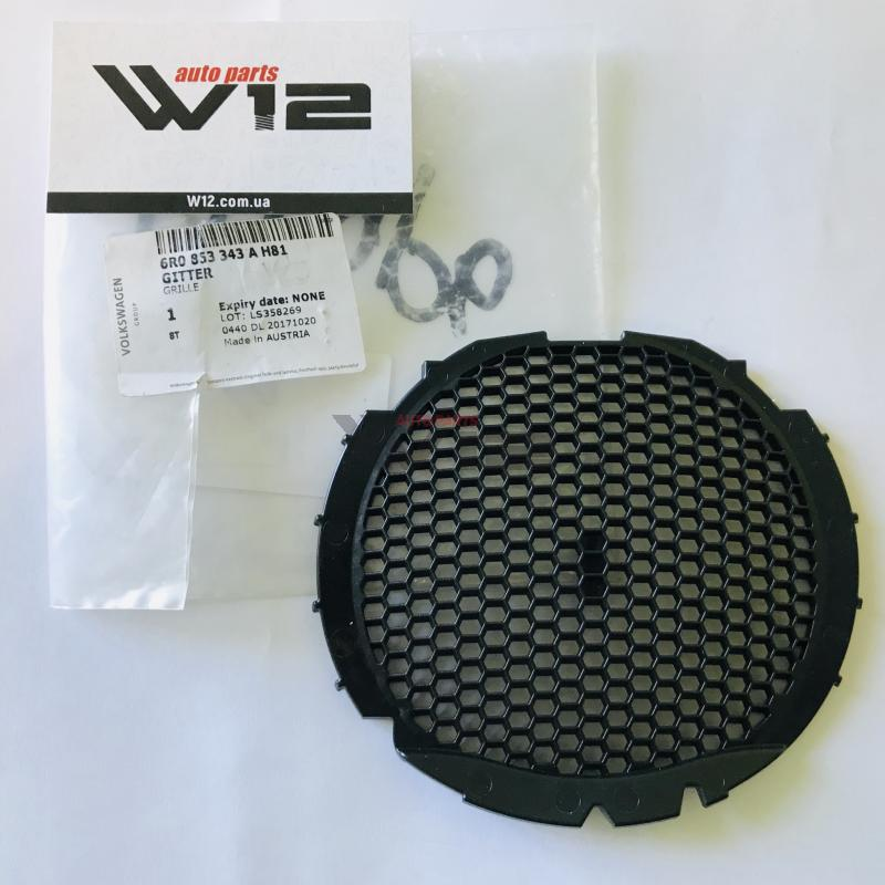 Решётка с сотовой структурой для VW Polo седан 6r0853343ah81 vag