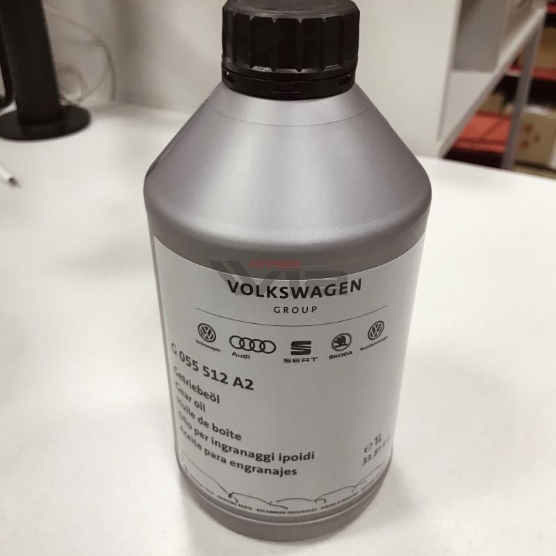 G055512A2 (Масло трансмиссии (75W90; Синтетическое; Допуск API GL-3/GL-4/GL-5/MT-1; Объем, л: 1) g055512a2 vag