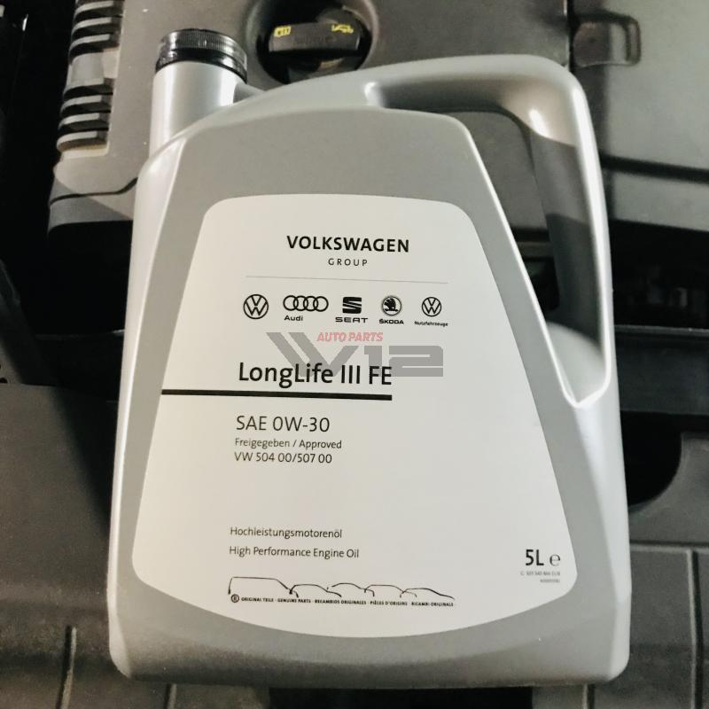 Масло моторное синтетическое VAG \LongLife III FE 0W-30\, 5л gs55545m4 vag